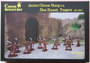 Caesar Miniatures 1/72 CMH029 Chinese Shang v. Zhou Dynasty Troops (Ancients)